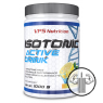 ISOTONIC ACTIVE DRINK (1000 гр. )