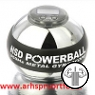 POWERBALL 350Hz (Super Powerball)